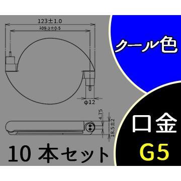 スパイラルパルック FHSC20ECW 代替LEDランプ 20形 20形 クール色 G5口金 FHSCLD20ECW 10本セット パナソニック