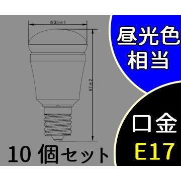 LED電球 小形電球タイプ 下方向タイプ E17口金 昼光色相当 LDA4D-H-E17/E/S/W (LDA4DHE17ESW) 10個セット パナソニック
