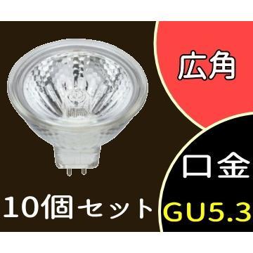 ハロゲン ダイクロビーム 35形 広角 広角 GU5.3 50ミリ径 JR12V35WKW/5-H2 (JR12V35WKW5H2) 10個セット パナソニック