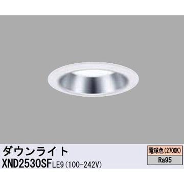 LED ダウンライト φ100 電球色 ビーム角50度 広角タイプ 非調光 水銀灯100形1灯器具相当 XND2530SF LE9 (XND2530SFLE9) パナソニック オノライティング - 通販 - PayPayモール