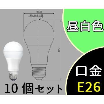 LED電球 一般電球形 昼白色 E26口金 全方向タイプ LDA11N-G/100W (LDA11NG100W) 10個セット 東芝