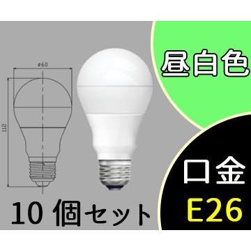 LED 全方向タイプ 全方向タイプ 全方向タイプ 口金E26 密閉器具対応 調光不可 一般電球60W形相当 昼白色 LDA7N-G/60W (LDA7NG60W) 10個セット 東芝 3c2