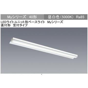 【法人限定】EL-LHH41500 (ELLHH41500) 三菱 LEDライトユニット形 ベースライト 直付形笠付タイプ ※ライトユニット別売 onolighting-shop