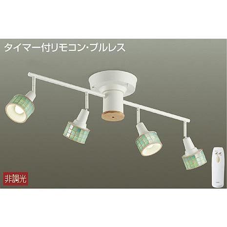 シャンデリア 電球色 非調光 リモコン付 ランプ付 LED交換可能 DAIKO DSL-40473 Y (DSL40473Y) 大光