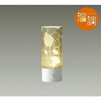 スタンドライト 電球色〜キャンドル色 調光 調光 調光 LED交換不可 DAIKO DST-40224 (DST40224) 大光 898