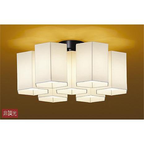 シーリングライト 和風 〜6畳 電球色 非調光 ランプ付 LED交換可能 DAIKO DCH-40585 Y (DCH40585Y) 大光
