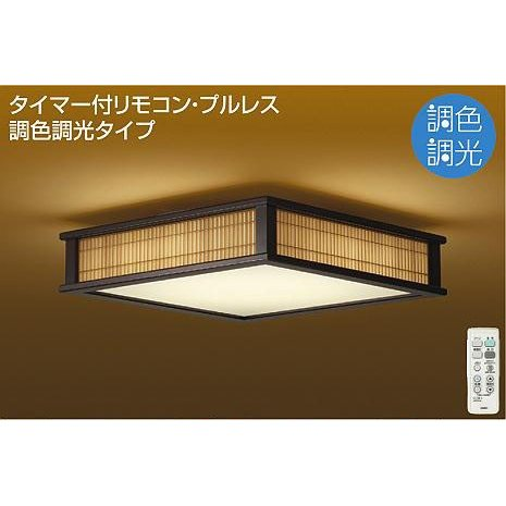 シーリングライト シーリングライト 和風 〜6畳 昼光色〜電球色 調光 調色 リモコン付 LED交換不可 DAIKO DCL-39874 (DCL39874) 大光