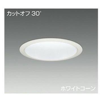 LEDダウンライト 埋込穴φ200 昼白色 昼白色 5000K 電源別売 カットオフ30° CDM-TP150W相当 DAIKO LZD-91941WWE (LZD91941WWE) 大光