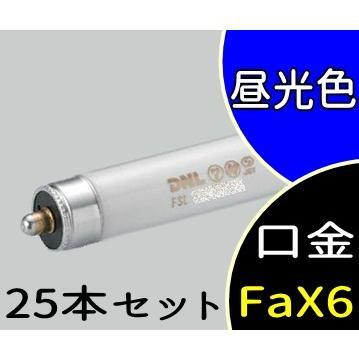 蛍光灯 スリムライン 1ピン 昼光色 FSL42T6D 25本セット DNライティング