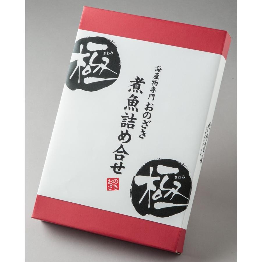 煮魚詰め合せ 極 onozaki 02