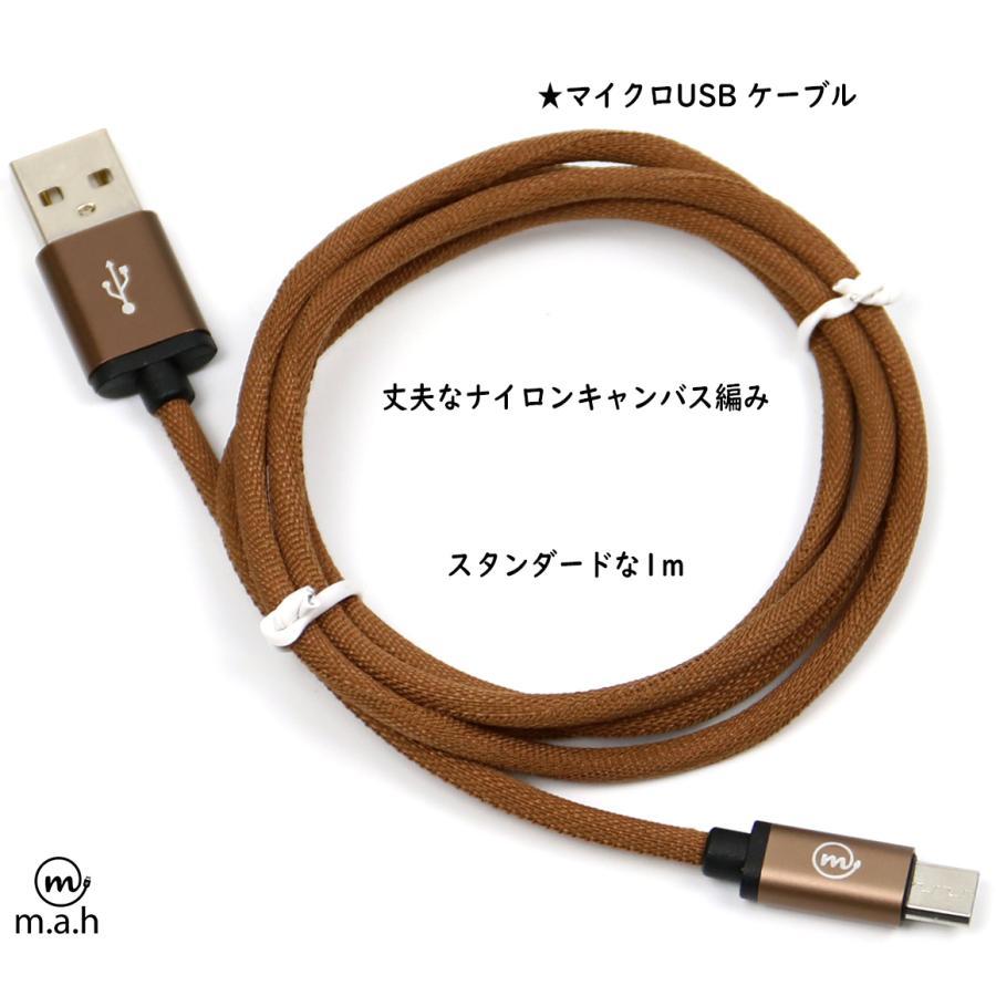 マイクロUSB ケーブル 充電 データ転送 microUSB 高耐久ナイロン編み 1.0m Android スマホ タブレット など対応 全4色 m.a.h onpro-japan-direct 03