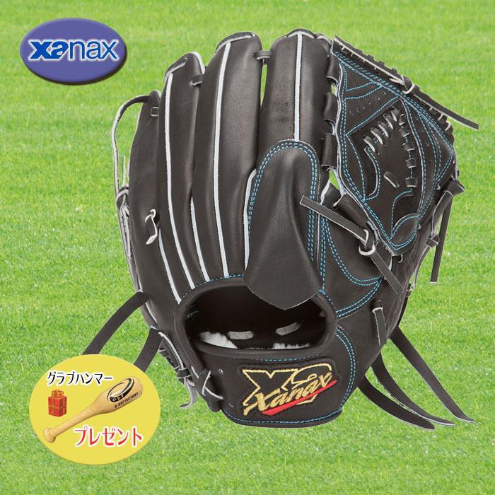 【18%OFF】 xanax(ザナックス) 硬式 グラブ グローブ 投手用 トラストエックス BHG12720, 大人気 691c53bf