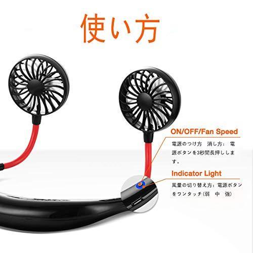 ポータブルハンズフリーファン USB充電式 2000mAh バッテリー スポーツネックファン ネックバンド 360度調節可能 ネックレス パーソナルミ|oo-pp-ss|03