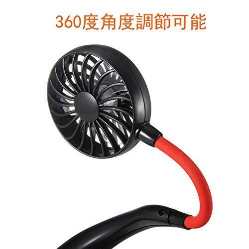 ポータブルハンズフリーファン USB充電式 2000mAh バッテリー スポーツネックファン ネックバンド 360度調節可能 ネックレス パーソナルミ|oo-pp-ss|05