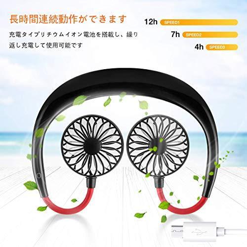 ポータブルハンズフリーファン USB充電式 2000mAh バッテリー スポーツネックファン ネックバンド 360度調節可能 ネックレス パーソナルミ|oo-pp-ss|06