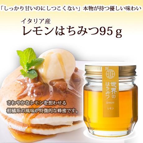 レモンハチミツ95g ooba-beekeeping