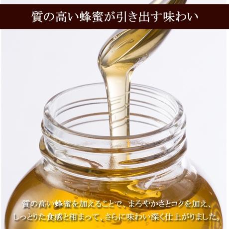 はちみつフィナンシェ5個入り|ooba-beekeeping|02