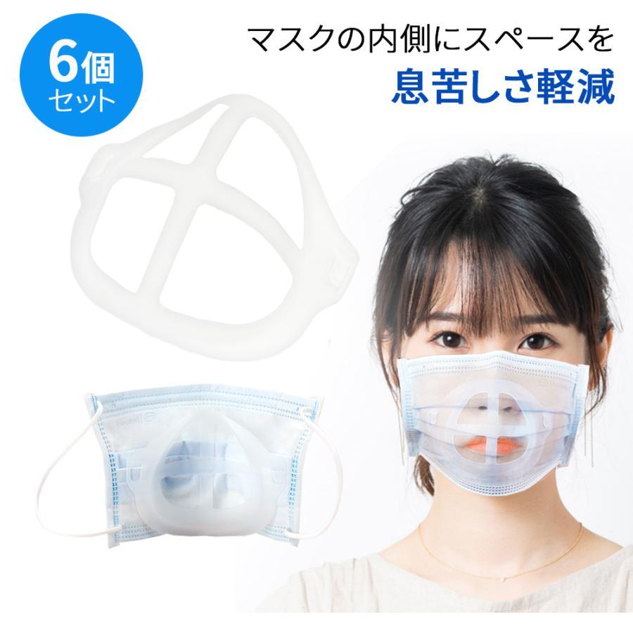 マスク 再 利用 不織布 7割が一度で捨てない!「不織布マスク」一度で捨てる?また使う?理由...