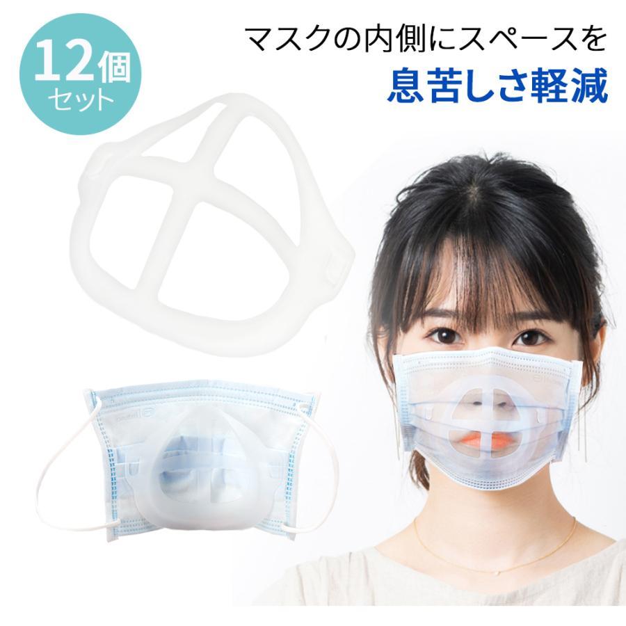 再 方 利用 洗い マスク 使い捨て