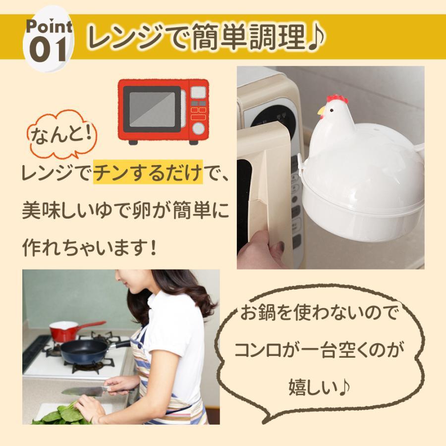 卵 電子 レンジ メーカー ゆで