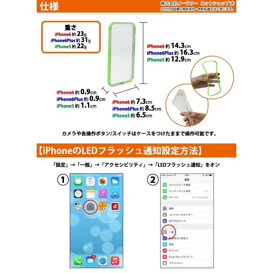 Iphone6 Iphone6plus Iphone Se Iphone5 ケース カバー バンパー が