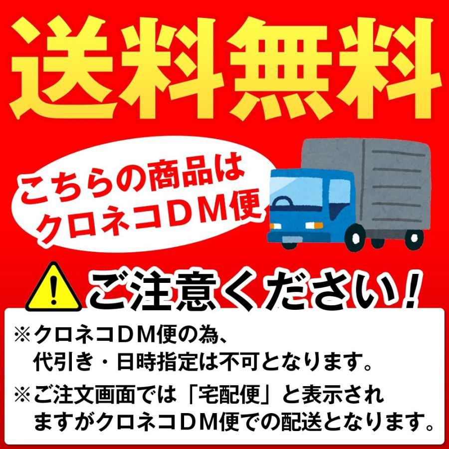 圧倒的なクラチャイダム含有量サプリメント クラチャイダムAZ 30日分/120粒   送料無料 日本製 クラチャイダム サプリ ex|ooii|03