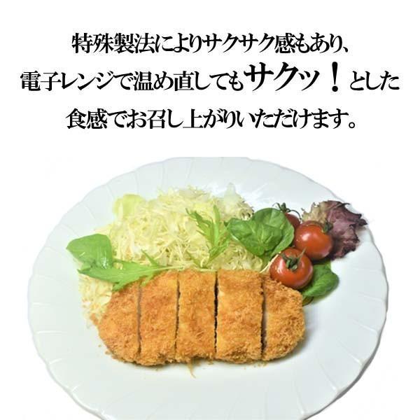 おいしい低糖質 生パン粉  100g  3袋セット 糖質70%カット【2セット購入したら送料無料】|ookawa-syokuhin01|05