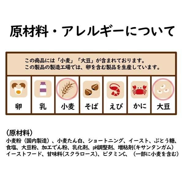 おいしい低糖質 生パン粉  100g  3袋セット 糖質70%カット【2セット購入したら送料無料】|ookawa-syokuhin01|08