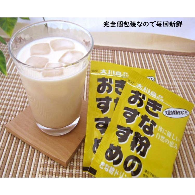 きなココア  12g×30袋 きな粉ドリンク ココア・オリゴ糖・ショウガパウダー入り|ookawa-syokuhin01|06