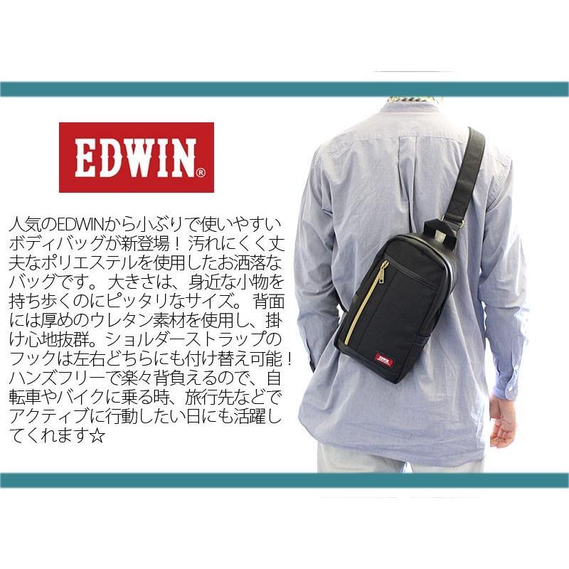 516a577dcc88 エドウィン EDWIN ボディバッグ ワンショルダーバッグ メンズ レディース ...