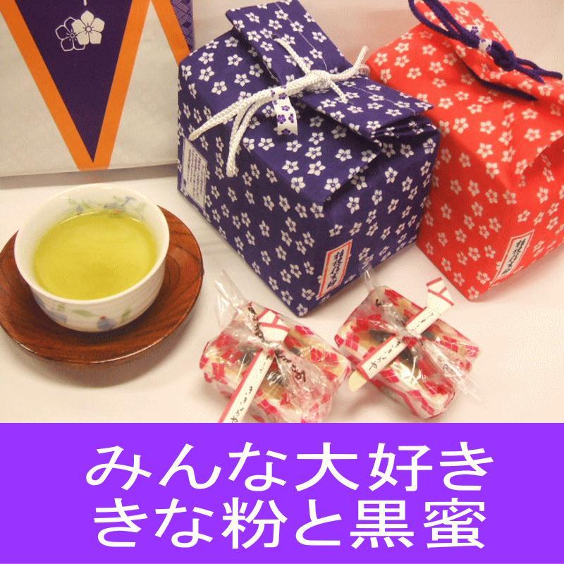 【送料込】桔梗信玄餅10個入り 内祝 お供え お祝い返し oomorikan 02
