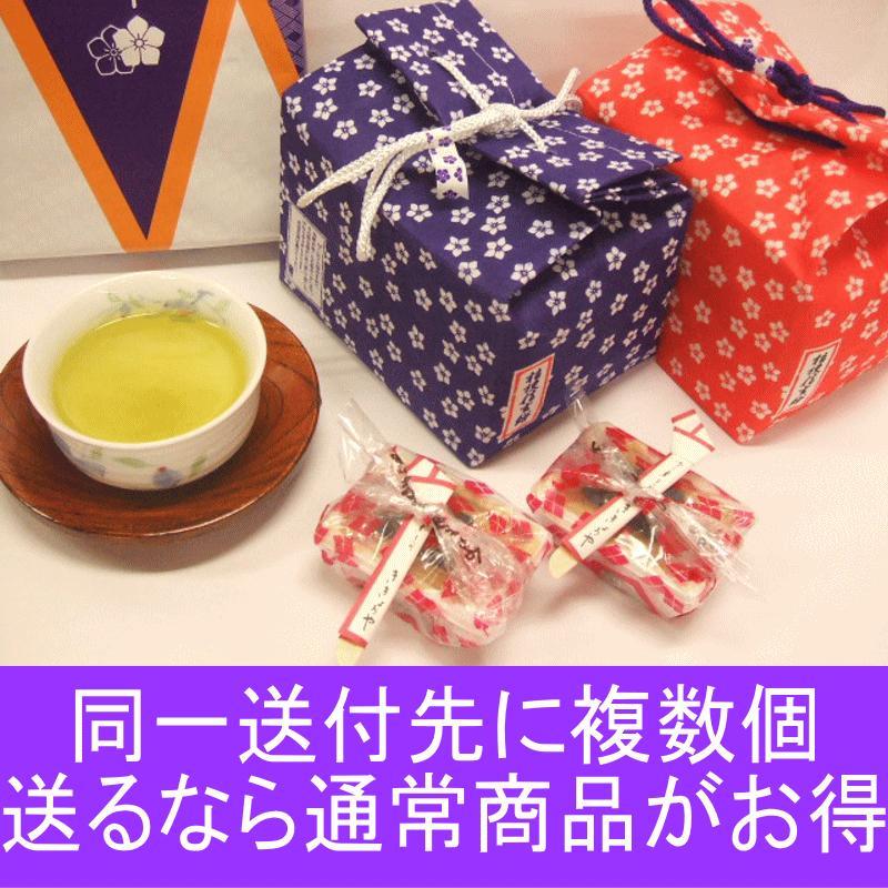 【送料込】桔梗信玄餅10個入り 内祝 お供え お祝い返し oomorikan 05