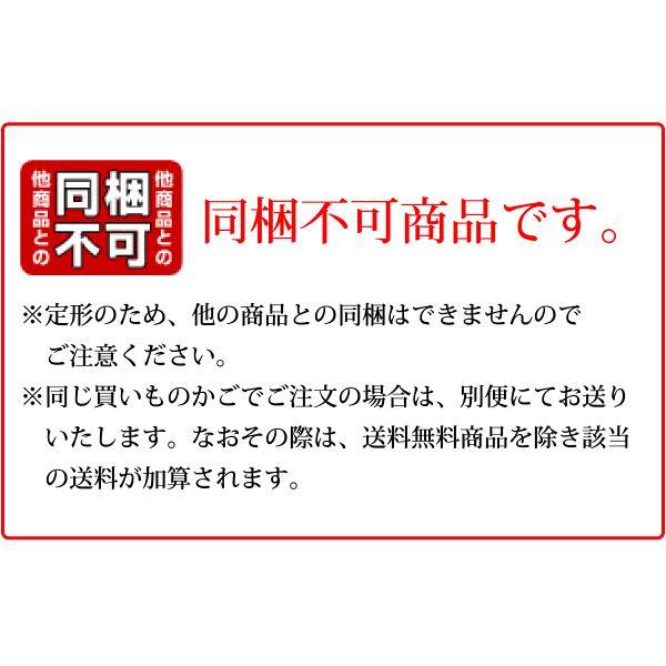 甘酒 あま酒 1L×6本 送料無料 米麹 ノンアルコール 砂糖不使用 ストレートタイプ ペットボトル|oomoriya|02