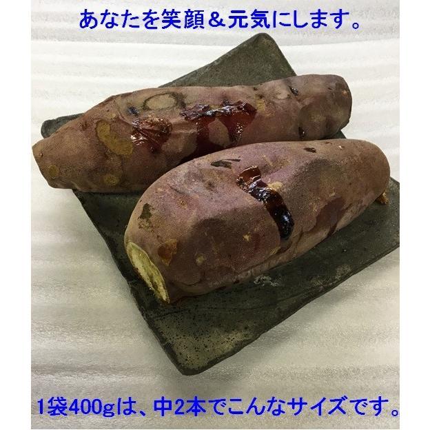 【今年最後の10袋限定】この冷凍焼き芋で感動してください。こんな焼き芋食べたことない! あなたを笑顔&元気にする冷凍焼き芋(紅はるか)400g 家庭用  |oomugiya-isakoubou