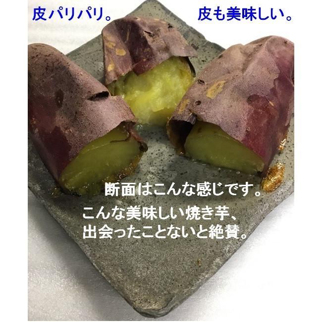 【今年最後の10袋限定】この冷凍焼き芋で感動してください。こんな焼き芋食べたことない! あなたを笑顔&元気にする冷凍焼き芋(紅はるか)400g 家庭用  |oomugiya-isakoubou|04