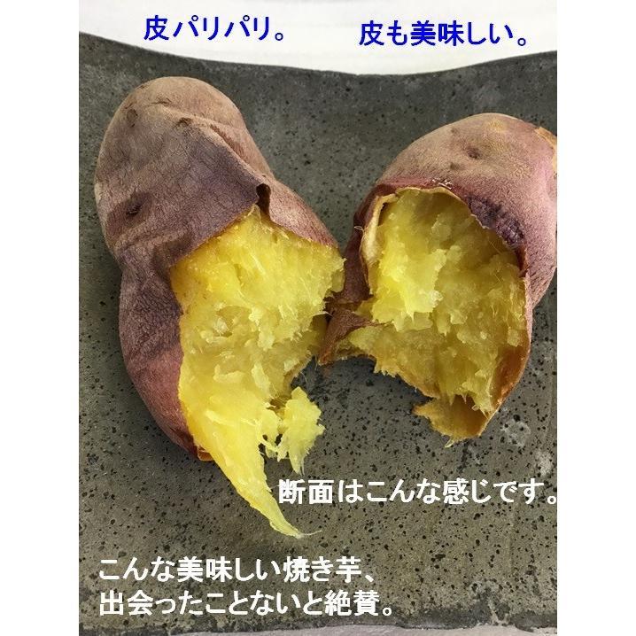 【今年最後の10袋限定】この冷凍焼き芋で感動してください。こんな焼き芋食べたことない! あなたを笑顔&元気にする冷凍焼き芋(紅はるか)400g 家庭用  |oomugiya-isakoubou|07