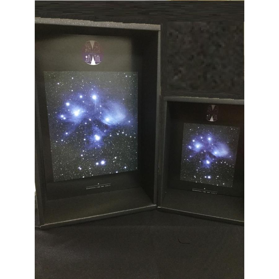 お中元 高級ギフト 高級贈答 銀河坑道プリン&銀河チョコレートババロアセット令和ゴールド(プリン2個+銀河チョコレートババロア2個) 送料込 oomugiya-isakoubou 10