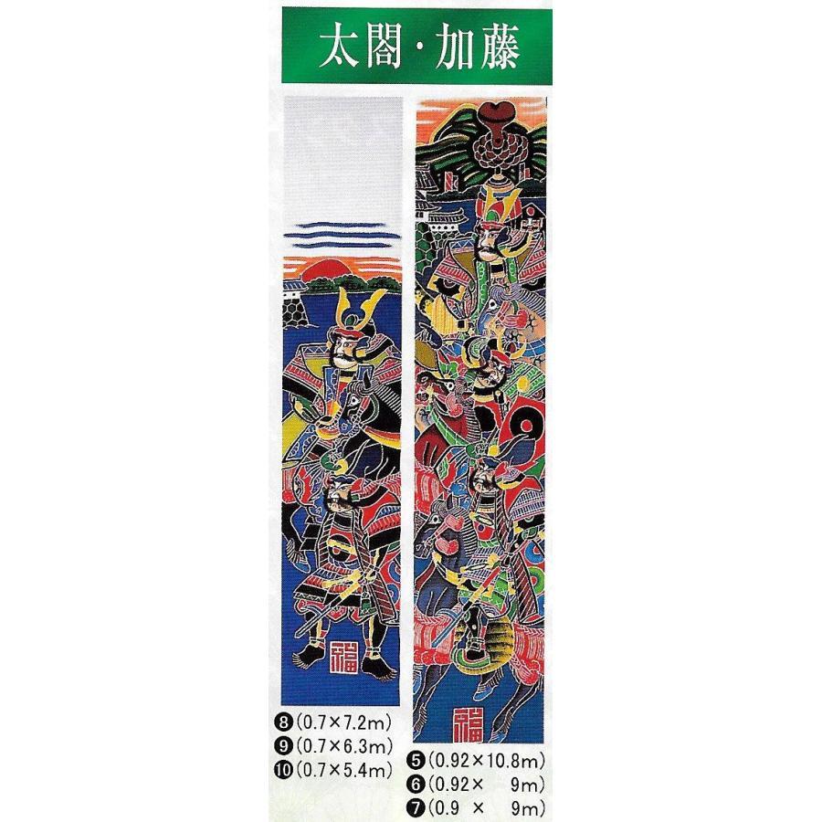 かなめ染め武者絵織 ・ (太閤・加藤) No.07 0.9×9m