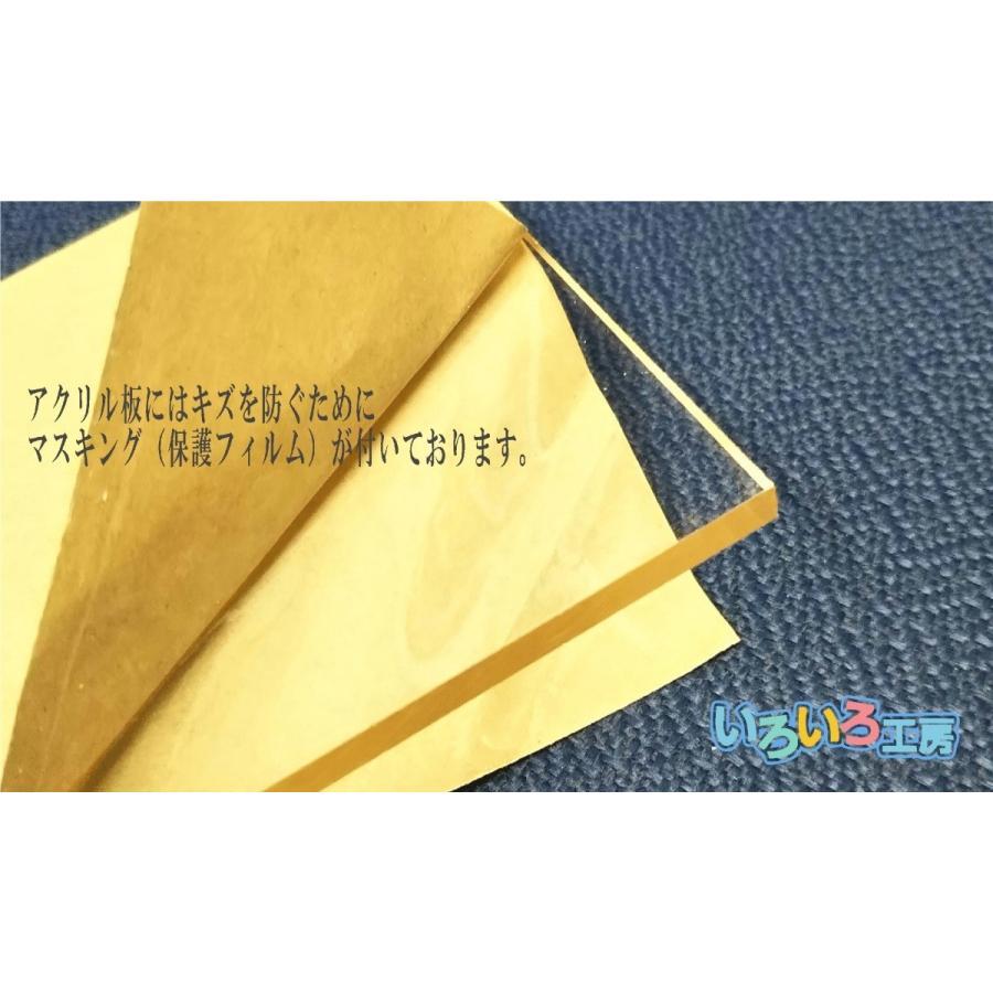 アクリル板 3mm透明 1830x915[mm]|ooosupply|03
