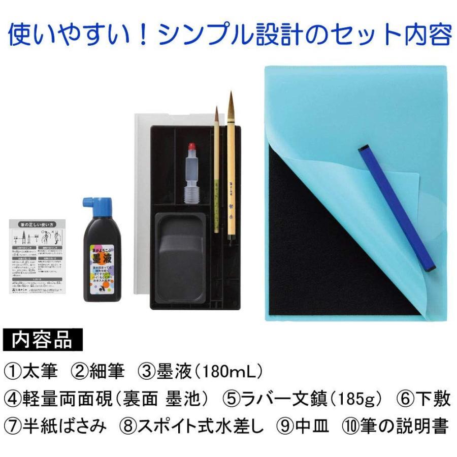 あかしや 書道セット ショルダートートピンク AF40T-PK|oosaki|02