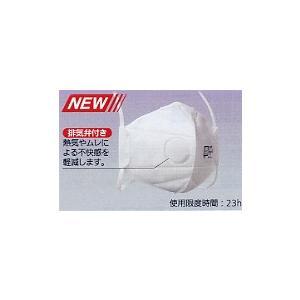 使い捨て 防じんマスク DD02V-S2-2K (10個入) (重松製作所) oosato