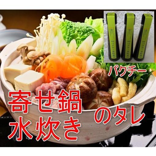 イベント景品 賞品 イベント ビンゴ 調味料3本セット|oosawakunsei|03