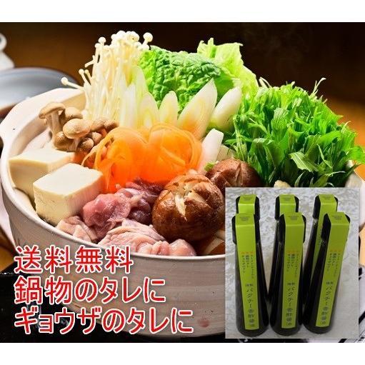 ビンゴゲーム 景品 ビンゴ景品 ゲーム、ビンゴ大会の景品 調味料6本セット|oosawakunsei|04