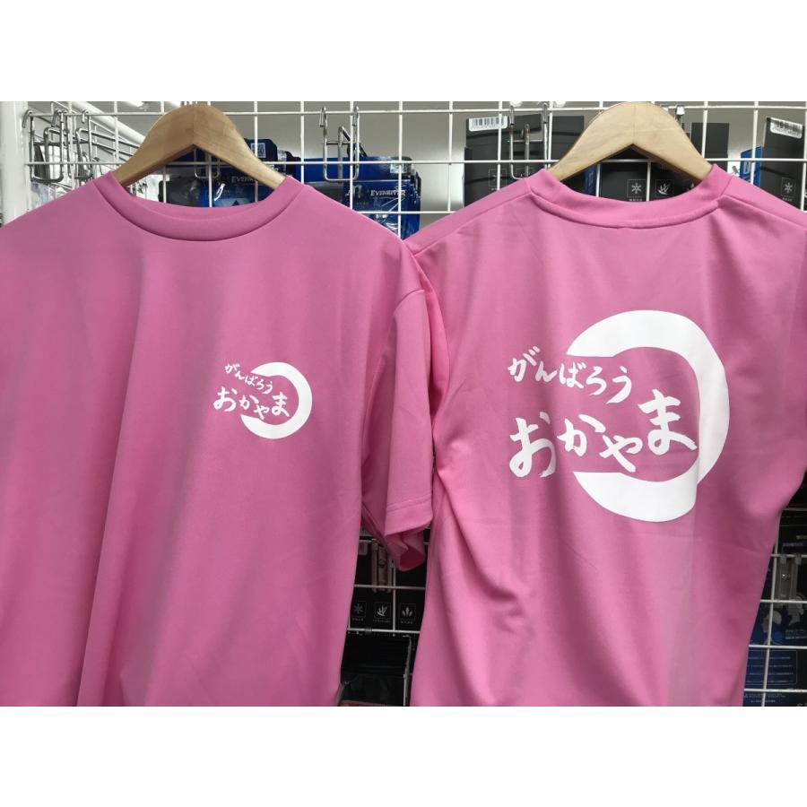 平成30年7月 西日本豪雨 復興プロジェクト チャリティー Tシャツ がんばろう岡山 がんばろうおかやま|oosumi-marutake|06