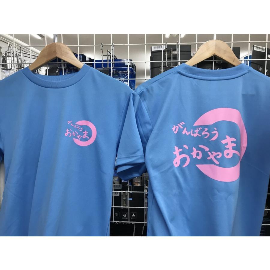 平成30年7月 西日本豪雨 復興プロジェクト チャリティー Tシャツ がんばろう岡山 がんばろうおかやま|oosumi-marutake|12