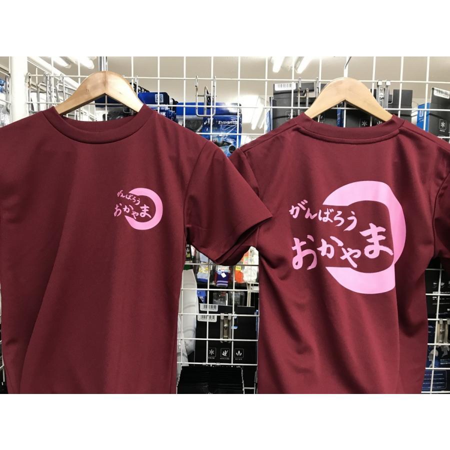 平成30年7月 西日本豪雨 復興プロジェクト チャリティー Tシャツ がんばろう岡山 がんばろうおかやま|oosumi-marutake|15