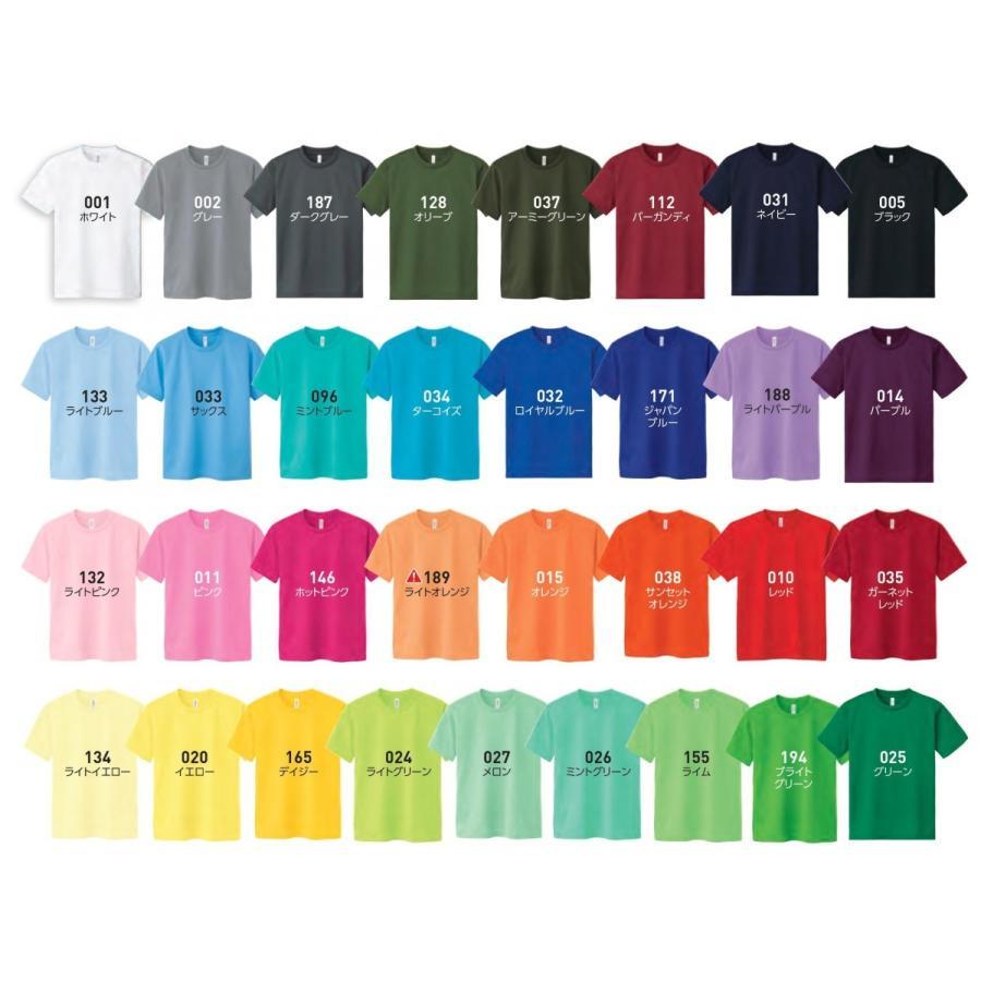 平成30年7月 西日本豪雨 復興プロジェクト チャリティー Tシャツ がんばろう岡山 がんばろうおかやま|oosumi-marutake|04