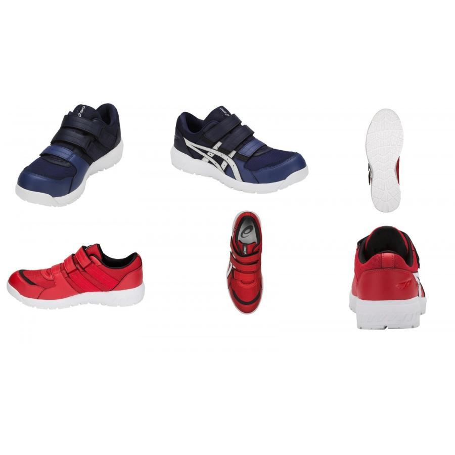 アシックス 安全靴 CP205 asics セーフティースニーカー 24.0〜30.0 マジックテープ マジックベルト JSAA規格 A種認定品 1271A001|oosumi-marutake|02