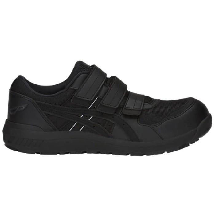 アシックス 安全靴 CP205 asics セーフティースニーカー 24.0〜30.0 マジックテープ マジックベルト JSAA規格 A種認定品 1271A001|oosumi-marutake|04