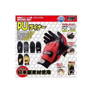 革手袋 合成皮革手袋 富士グローブ PUライナー アルファ 120双 S〜LL 日本製素材 甲メッシュ 皮手袋